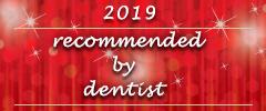歯医者の選び方